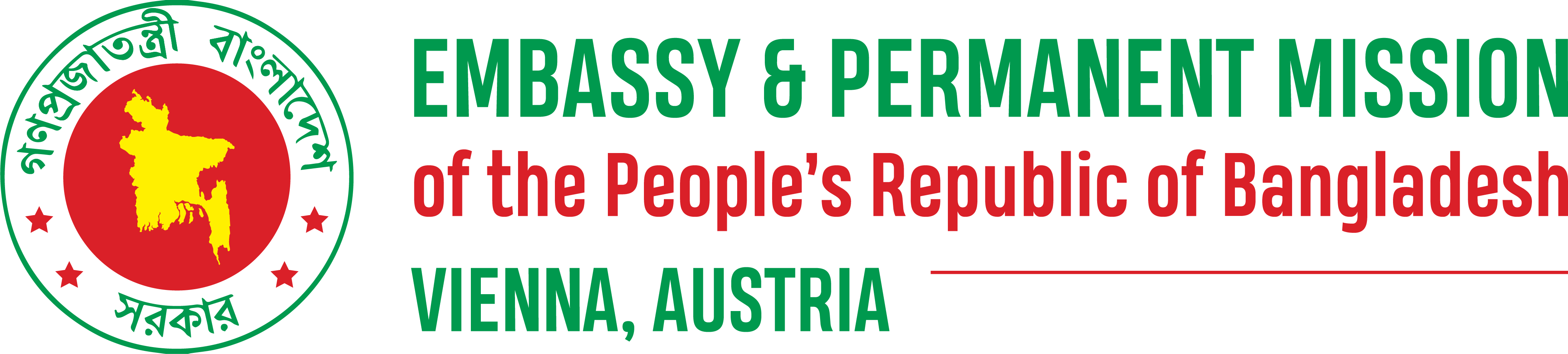 Embassy & Permanent Mission of the People's Republic of Bangladesh,